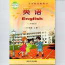英语(三年级起点)三年级上册