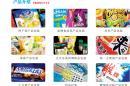 印刷包装产品介绍